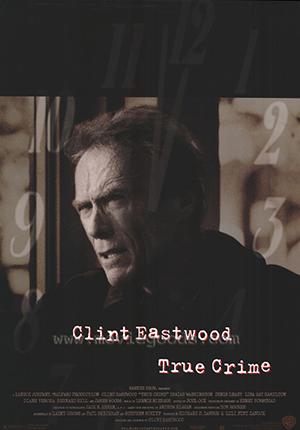True Crime Movie
